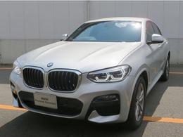 BMW X4 xドライブ20d Mスポーツ ディーゼルターボ 4WD 黒革LEDAクルコンアラウンドビュー