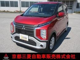 三菱 eKクロス 660 M 届出済未使用車 三菱特別保証延長対象車