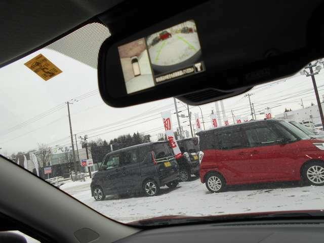 「皆来 羊ヶ丘」は日産自動車が認定する中古車ディーラーです。 み な く る と読みます。漢字だとわかりにくいですね(汗)お客様に「安心・信頼・満足」のサービスをお届けする「クオリティショップ」です!