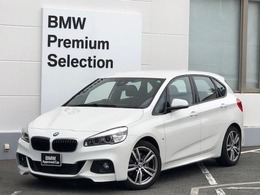 BMW 2シリーズアクティブツアラー 225i xドライブ Mスポーツ 4WD パドルシフト電動シートDアシストSOSBカメ
