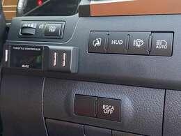 【ミニバン/SUV/コンパクト/軽自動車】中古車から未使用車まで幅広く質の高いおクルマをご用意しております。中古車/未使用車/ハイブリット/4WD/7人/8人/スライドドア/などなど何でもご相談ください。
