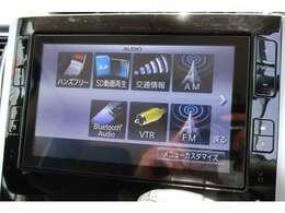 純正8インチデカナビ!!Bluetooth・DVD再生・フルセグTV!なんでもできるすごいナビ!!