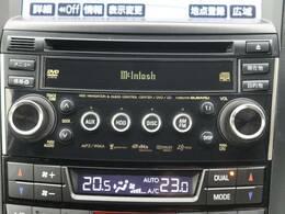 【マッキントッシュサウンドシステム】高音質で鮮麗されたデザイン。お好きな音楽を聴きながら快適なドライブをお楽しみ下さい。