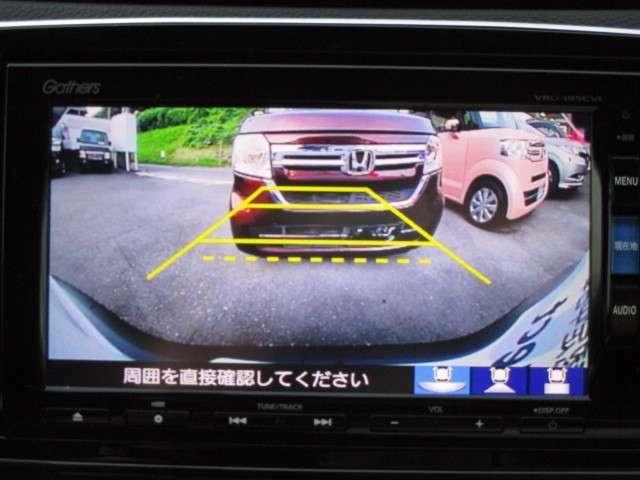 リヤカメラ装着車にります。駐車する際に有ると便利で止めやすくなります。