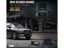 ボルボ・カー幕張独自企画!こちらのV90に、ボルボ純正ドライブレコーダー前後+駐車監視付き!最新モデルをつけてご納車致します!!