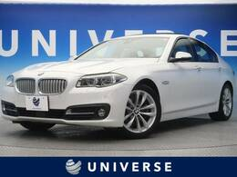 BMW 5シリーズ 523i グレース ライン 特別仕様車 サンルーフ ACC LED 純正ナビ
