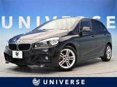 BMW 2シリーズアクティブツアラー の中古車 218d Mスポーツ 福井県福井市 139.9万円