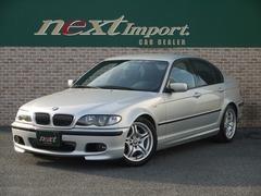 BMW 3シリーズ の中古車 330i Mスポーツ 埼玉県春日部市 129.8万円