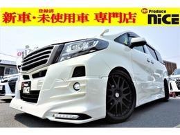 トヨタ アルファード 3.5 SA Cパッケージ 4WD TRDエアロ22AW車高調純正ナビ後席モニタ