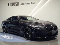 BMW 8シリーズ の中古車 840d xドライブ Mスポーツ ディーゼルターボ 4WD 兵庫県神戸市東灘区 1129.9万円