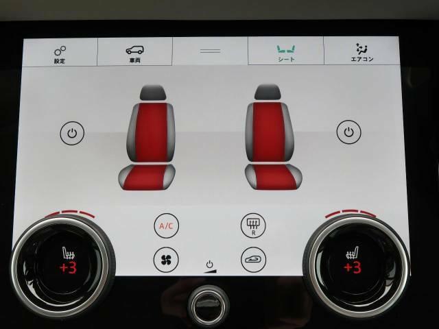 運手席・助手席ともに、三段階で強弱の調節が可能な【シートヒーター】を装備!冬場には欠かすことのできないポイントの高い装備ではないでしょうか♪快適なドライブをお楽しみください。
