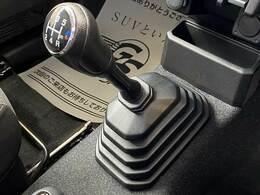 5速ミッション車。