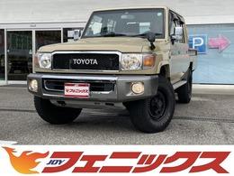 トヨタ ランドクルーザー70ピックアップ 4.0 4WD 切替4WDOP前後デフロック5速MT