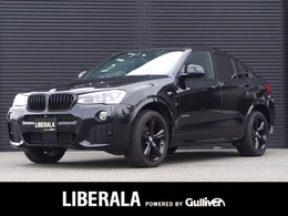BMW X4 ブラックアウト 4WD 107台限定/黒革/サンルーフ