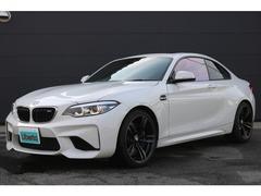 BMW M2クーペ の中古車 3.0 埼玉県川越市 588.0万円