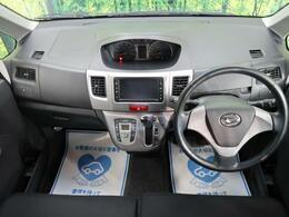 ◆【H24年式ムーヴ入庫いたしました!!!】純正ナビ搭載!小回りが利き運転のしやすい軽自動車になります!!