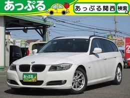 BMW 3シリーズツーリング 320i ナビ ETC HIDヘッド Pスタート