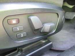 ■運転席パワーシート■電動でシートポジションが変えられます♪力要らずで便利な機能です♪