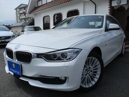 BMW 3シリーズ 320d ラグジュアリー ACC 黒革 HDDナビ Bカメラ 禁煙車