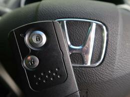 便利なスマートキーシステム♪ボタン操作で簡単にドアの解錠、施錠が可能です!