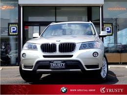 BMW X3 xドライブ20i ハイラインパッケージ 4WD アイボリー革 フルセグTV  1年保証