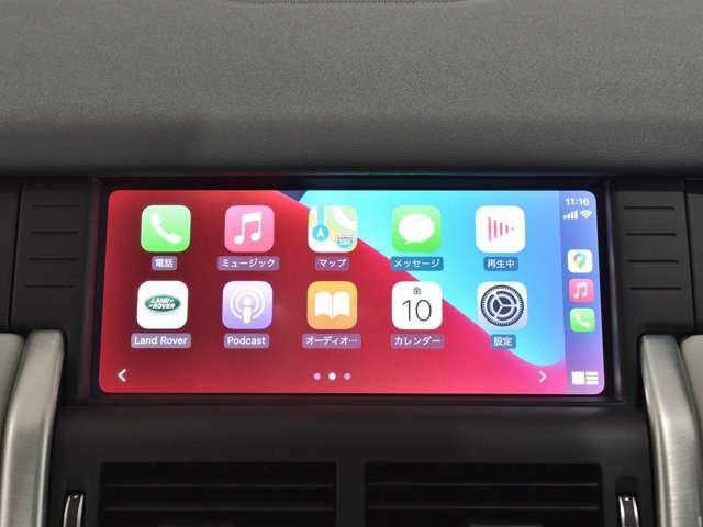 カープレイ搭載でより最新の情報で安心してドライブが可能です。