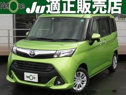 トヨタ タンク 1.0 G S SDナビ W電動ドア 衝突軽減ブレーキ i-stop