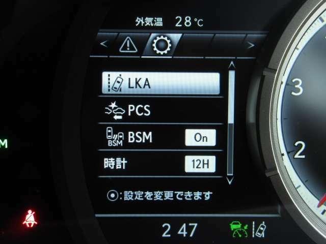 予防安全パッケージ「LexusSafetySystem+」はプリクラSS、レーンキーピングA、アダプティブハイB、全車速レーダークルーズの4つの先進安全技術をパッケージ化し多面的な安全運転支援を強化。