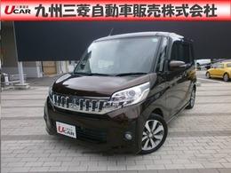 三菱 eKスペース 660 カスタム T 三菱認定中古車保証付 ターボ車