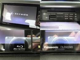 お出掛け嬉しい、Panasonicナビ(フルセグ地デジTV)付です♪DVDビデオ/Blu-rayディスク再生機能・音楽録音機能・USB/Bluetooth接続も可能です♪