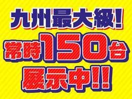★日本全国納車可能★北は北海道~南は沖縄に数々の納車の実績がございます。提携陸送会社の専属ドライバーがお客様のお車を安全にお届け致します。お気軽にご相談ご相談下さいませ!