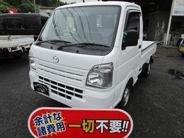 マツダ スクラムトラック 660 KC エアコン・パワステ オートマ