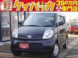 日産 モコ 660 E ショコラティエ CDオーディオ スマートキー ABS