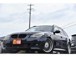 BMW 5シリーズツーリング 525i Mスポーツパッケージ ベージュレザー アルピナAW 車高調