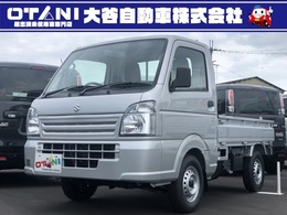 スズキ キャリイ 660 KCエアコン・パワステ 3方開 新品ナビ 軽自動車 2WD 5MT 5年保証付