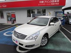 日産 ティアナ の中古車 2.5 250XL 東京都昭島市 74.8万円