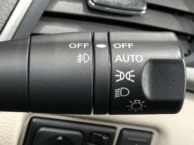 【オートライトシステム】暗くなると自動でライトが点灯オ-トライトスイッチ付★昼間のトンネル走行などオートにしていると便利です