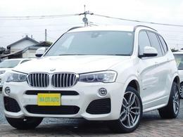 BMW X3 xドライブ20d Mスポーツ ディーゼルターボ 4WD 全国保証 禁煙車 半革Pシート 純ナビ