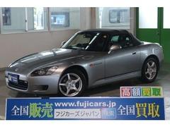 ホンダ S2000 の中古車 2.0 広島県三原市 598.0万円