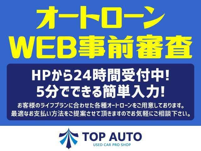 【維持費・税金・燃費】などお得な軽自動車・スバル・フェアレディZが450台以上展示です!