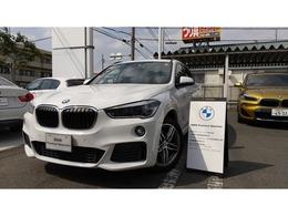 BMW X1 sドライブ 18i Mスポーツ アドバンスドアクティブセイフティー