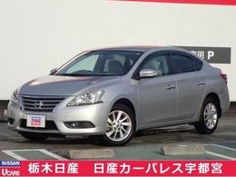 日産 シルフィ 1.8 G メモリーナビ・キセノン・ETC・ワンオーナ