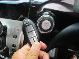 キーが車内にあれば、ブレーキを踏んでエンジンの始動や停止が出来ます。バックからキーを探さなくてもスムーズに発進できるのが嬉しいですね
