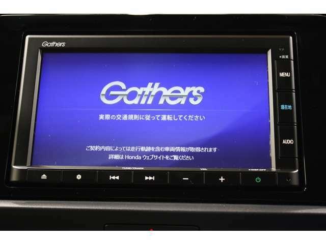 ギャザズナビ VXM-215Ci CD Bluetooth USB SDカード対応