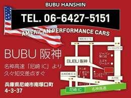 株式会社光岡自動車 BUBU阪神 06-6427-5151 西日本唯一のBCD直販店舗です