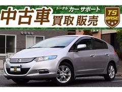 ホンダ インサイト の中古車 1.3 G HDDナビ スペシャルエディション 千葉県松戸市 26.9万円