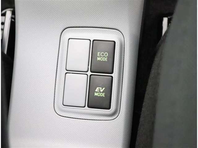 エコモード走行でさらに低燃費走行もできます!