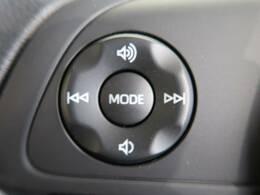 ステアリングスイッチ付です☆ハンドルから手を離さずにオーディオ操作などが可能になります☆