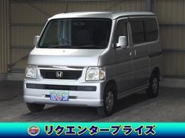 ホンダ バモス 660 M タイミングベルト交換済/キーレス/CD/AUC