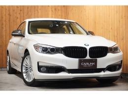 BMW 3シリーズグランツーリスモ 320i ラグジュアリー ベージュ革 地デジ インテリセーフティ